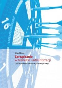 Zarządzanie w biznesie i administracji. Zasady działania operacyjnego i strategicznego - okładka książki