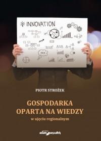 Gospodarka oparta na wiedzy w ujęciu - okładka książki