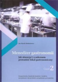 Menedżer gastronomii cz. 2 - okładka książki
