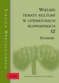 Slavica Wratislaviensia CLXIII. - okładka książki