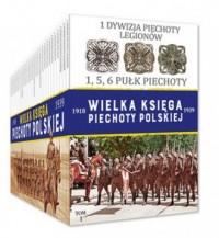 12 Dywizja Piechoty. 51,52,54 Pułk - okładka książki