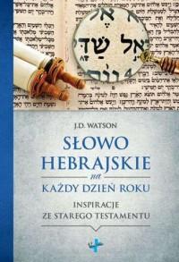 Słowo hebrajskie na każdy dzień - okładka książki