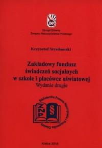 Zakładowy fundusz świadczeń socjalnych w szkole i placówce oświatowej - okładka książki