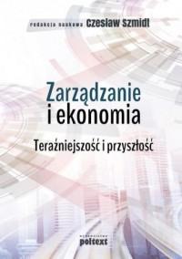 Zarządzanie i ekonomia. Teraźniejszość - okładka książki