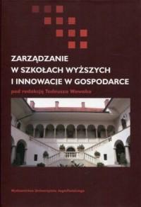 Zarządzanie w szkołach wyższych - okładka książki
