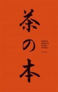 Księga Herbaty - okładka książki