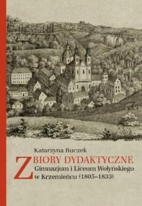 Zbiory dydaktyczne Gimnazjum i - okładka książki