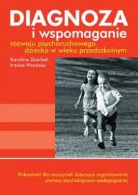 Diagnoza i wspomaganie rozwoju - okładka książki