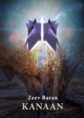 Kanaan - okładka książki