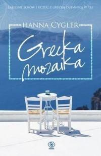 Grecka mozaika / Złodziejki czasu / W cudzym domu. PAKIET - okładka książki
