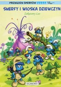 Przygody Smerfów. Smerfy i Wioska - okładka książki