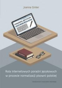 Rola internetowych poradni językowych - okładka książki