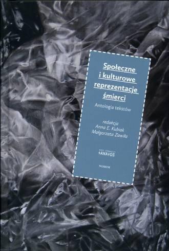 Społeczne i kulturowe reprezentacje - okładka książki