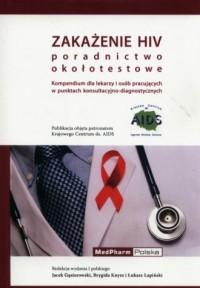 Zakażenie HIV poradnictwo okołotestowe. Kompendium dla lekarzy i osób pracujących w punktach konsultacyjnych - okładka książki