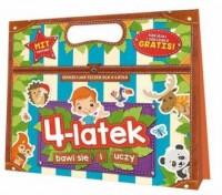 4-latek bawi się i uczy. Edukacyjna teczka dla czterolatka - okładka podręcznika