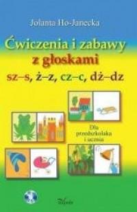 Ćwiczenia i zabawy z głoskami sz-s, - okładka książki