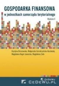 Gospodarka finansowa w jednostkach - okładka książki