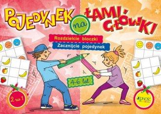Pojedynek na łamigłówki 4-6 lat - okładka książki