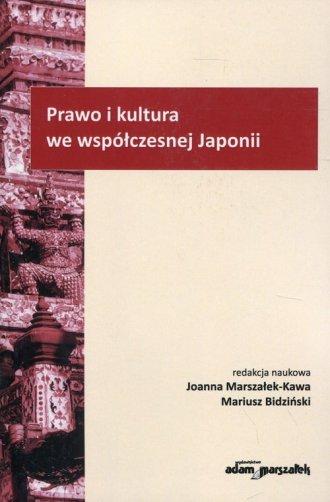 Prawo i kultura we współczesnej - okładka książki
