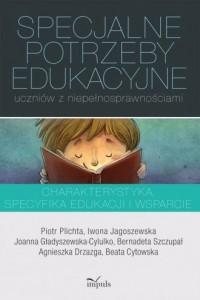 Specjalne potrzeby edukacyjne uczniów - okładka książki