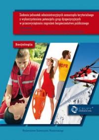 Zadania jednostek administracyjnych - okładka książki