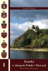 Zamki w dziejach Polski i Słowacji - okładka książki