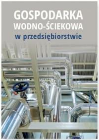 Gospodarka wodno-ściekowa w przedsiębiorstwie - okładka książki