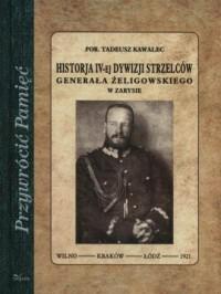 Historja IV-ej dywizji strzelców - okładka książki