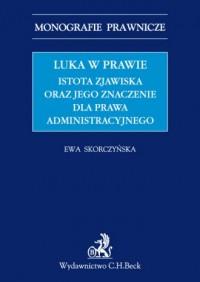 Luka w prawie Istota zjawiska oraz jego znaczenie dla prawa administracyjnego. Seria: Monografie prawnicze - okładka książki
