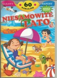 Niesamowite lato - okładka książki