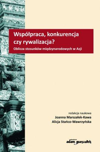 Pogranicze cywilizacji Współczesne - okładka książki