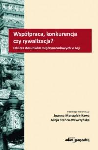 Pogranicze cywilizacji Współczesne wyzwania Azji Centralnej i Kaukazu - okładka książki