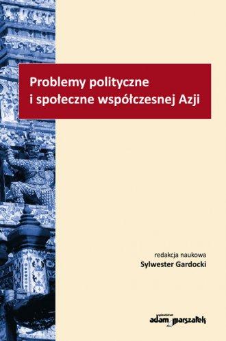 Problemy polityczne i społeczne - okładka książki
