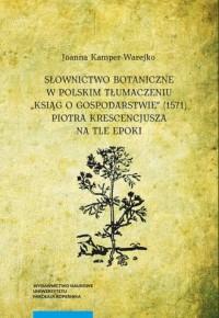 Słownictwo botaniczne w polskim - okładka książki