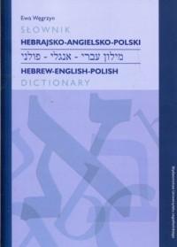 Słownik hebrajsko-angielsko-polski - okładka książki