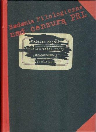 Cenzura wobec prozy nowoczesnej - okładka książki