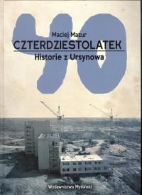 Czterdziestolatek. Historie z Ursynowa - okładka książki