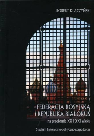Federacja Rosyjska i Republika - okładka książki