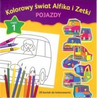 Kolorowy świat Alfika i Zetki. Pojazdy cz. 1 - okładka książki