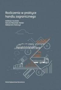 Rozliczenia w praktyce handlu zagranicznego - okładka książki