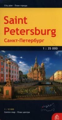 Sankt Petersburg plan miasta 1:35 000 - okładka książki