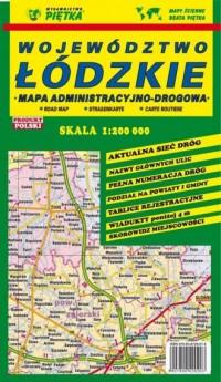 Województwo Łódzkie mapa administracyjno-drogowa 1:200 000 - okładka książki