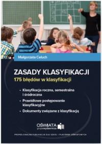 Zasady klasyfikacji. 175 błędów - okładka książki