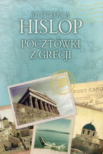 Pocztówki z Grecji - okładka książki