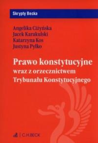 Prawo konstytucyjne wraz z orzecznictwem - okładka książki