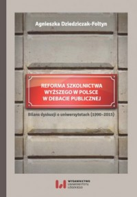 Reforma szkolnictwa wyższego w - okładka książki