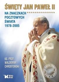 Święty Jan Paweł II na znaczkach pocztowych świata 1978-2005 - okładka książki