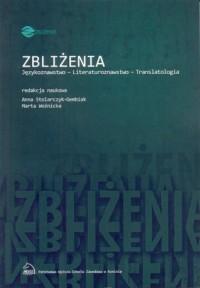 Zbliżenia. Językoznawstwo - literaturoznawstwo - translatologia - okładka książki