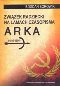 Związek Radziecki na łamach czasopisma - okładka książki