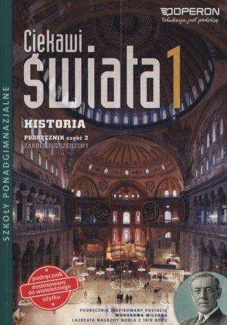 Ciekawi świata 1. Historia. Szkoły - okładka podręcznika